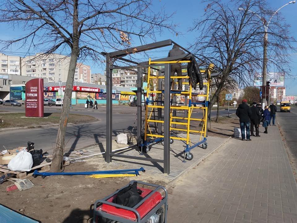 В Сумах на завершающей стадии ремонта две остановки общественного транспорта, фото-2