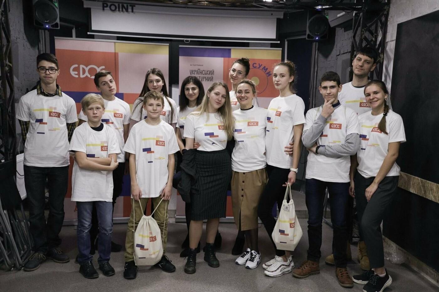 У Сумах пройшов Кіноконкурс для молоді «Є-Док», фото-1