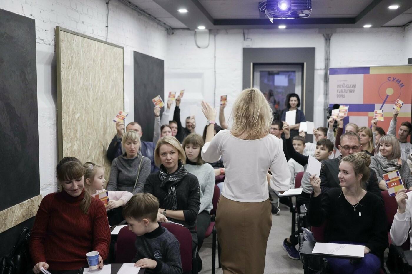 У Сумах пройшов Кіноконкурс для молоді «Є-Док», фото-7
