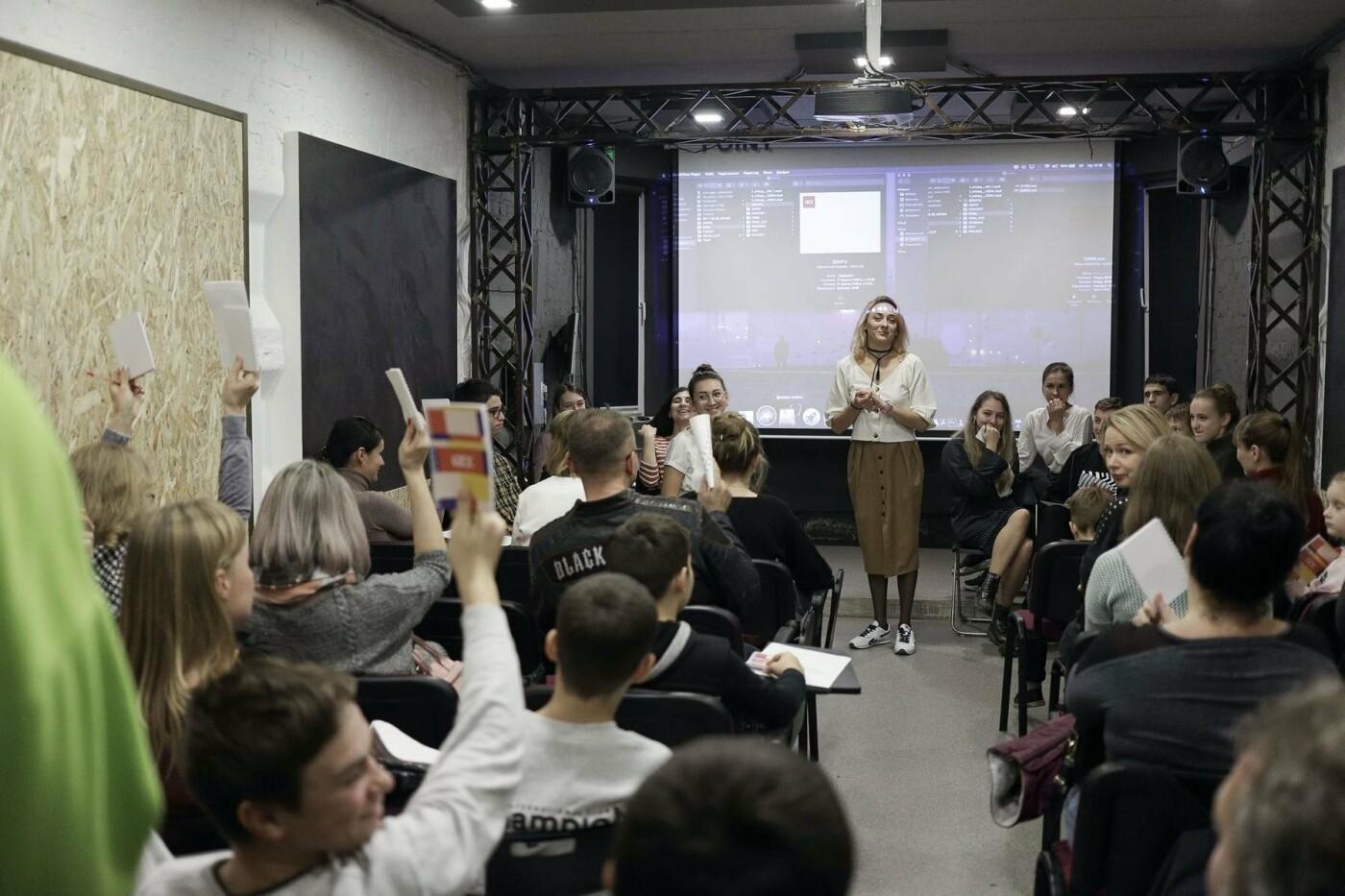 У Сумах пройшов Кіноконкурс для молоді «Є-Док», фото-2