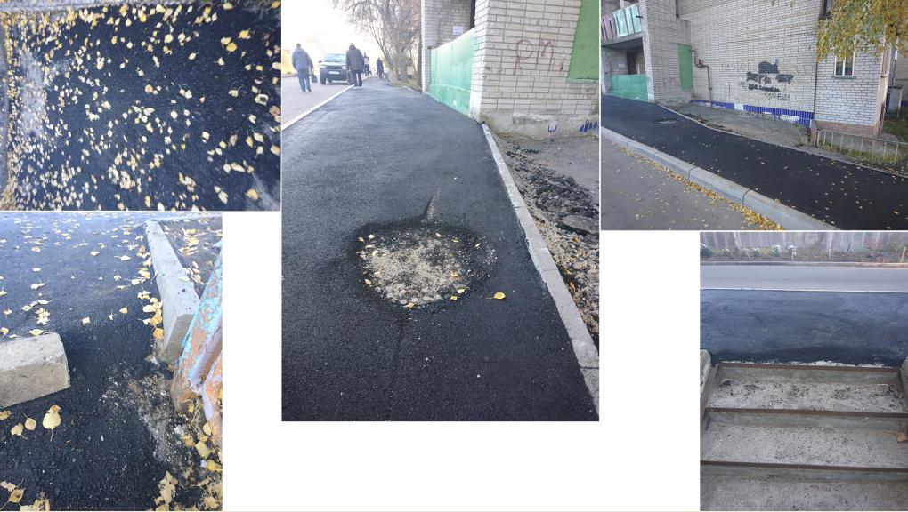 Сумчанин показал, как «качественно» уложили асфальт на Холодногорской, фото-1