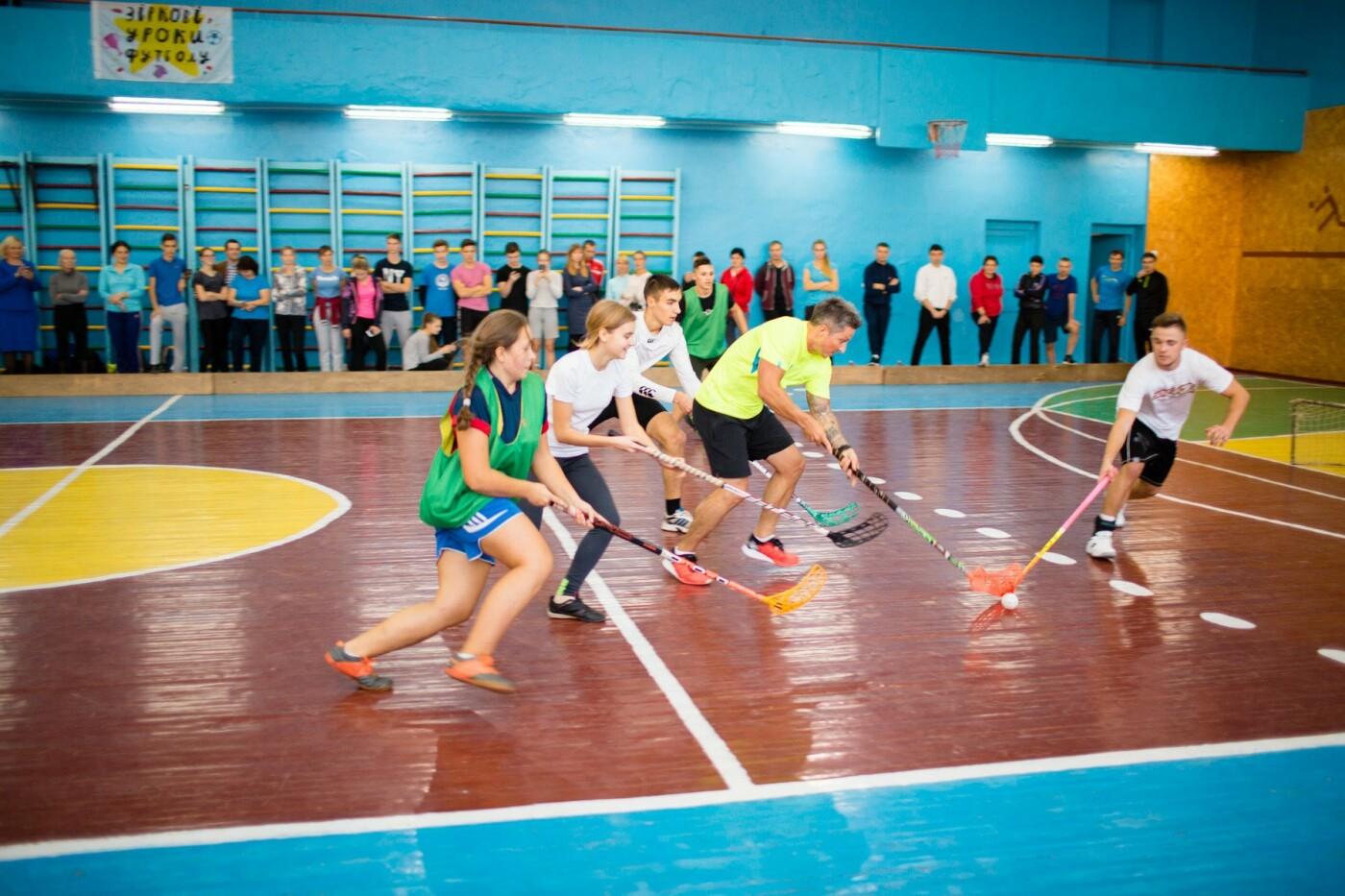 В Сумах Александр Педан рассказал, как разнообразить уроки физкультуры, фото-2
