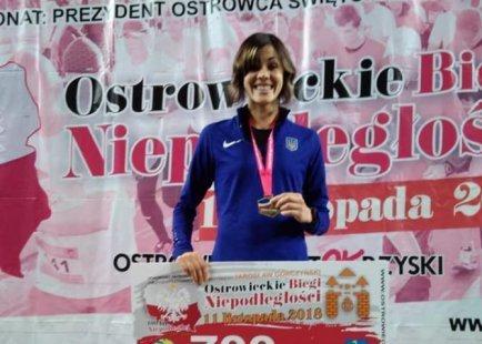 Сумчанка выиграла 10-километровый забег в Польше, фото-1