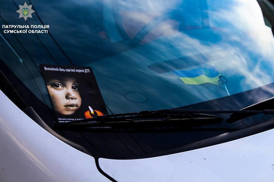 В Сумах почтили память жертв ДТП, фото-5
