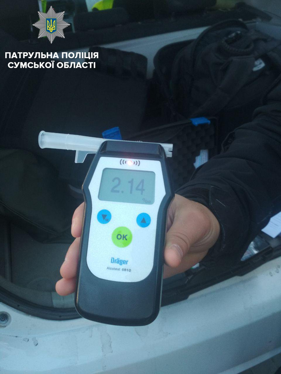 В 11 раз выше нормы: в Сумах обнаружили очередного нетрезвого водителя , фото-1