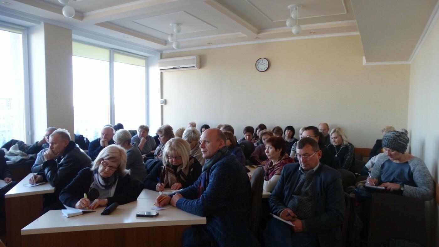 Сумчан информируют о военном положении, фото-1
