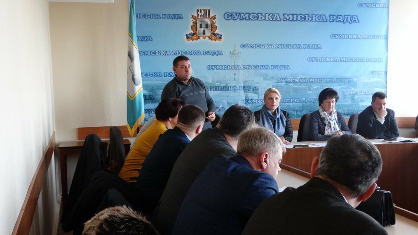 Сумчан информируют о военном положении, фото-2