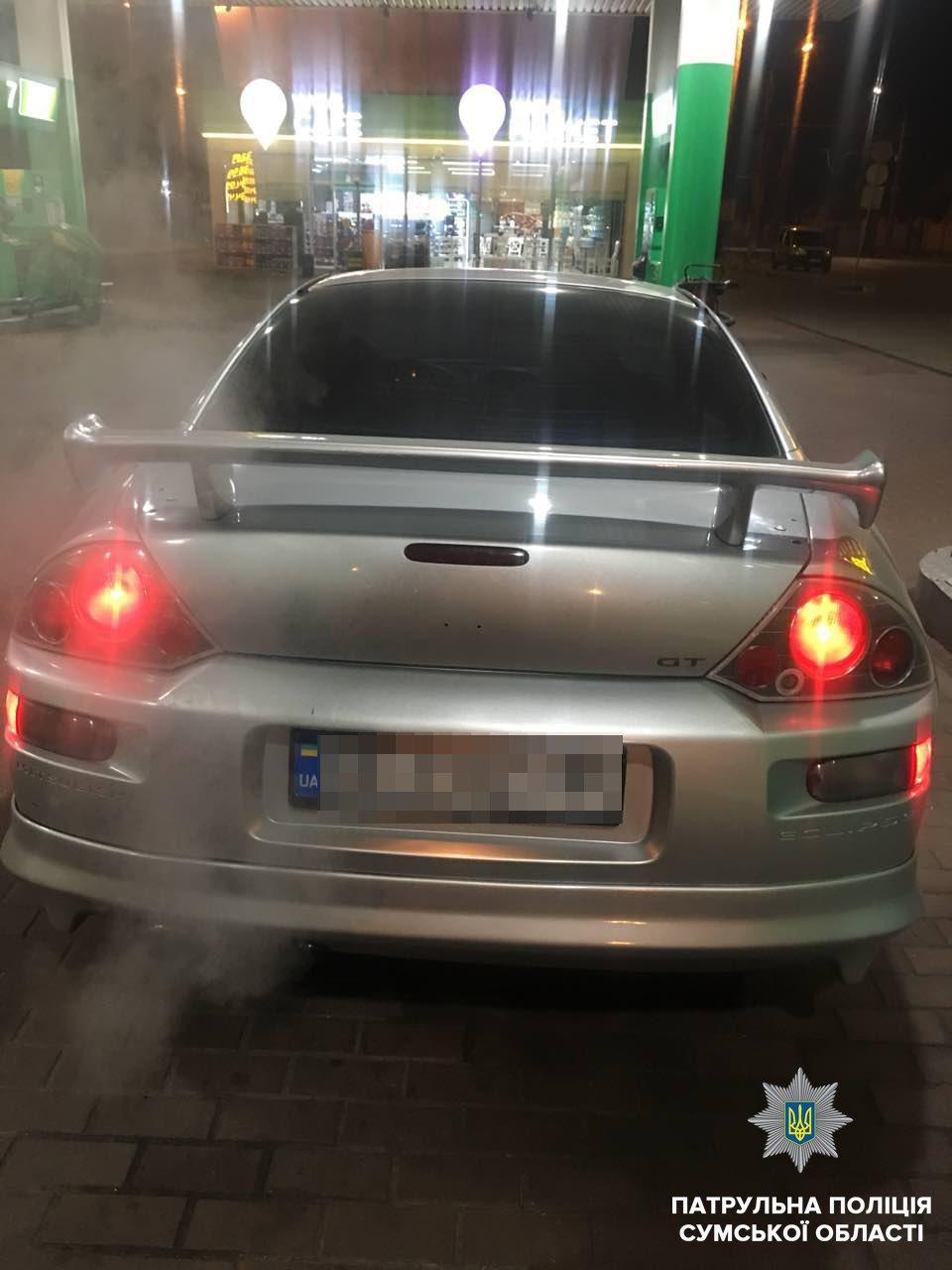 В Сумах выявили угнанный в Днепропетровской области автомобиль, фото-1