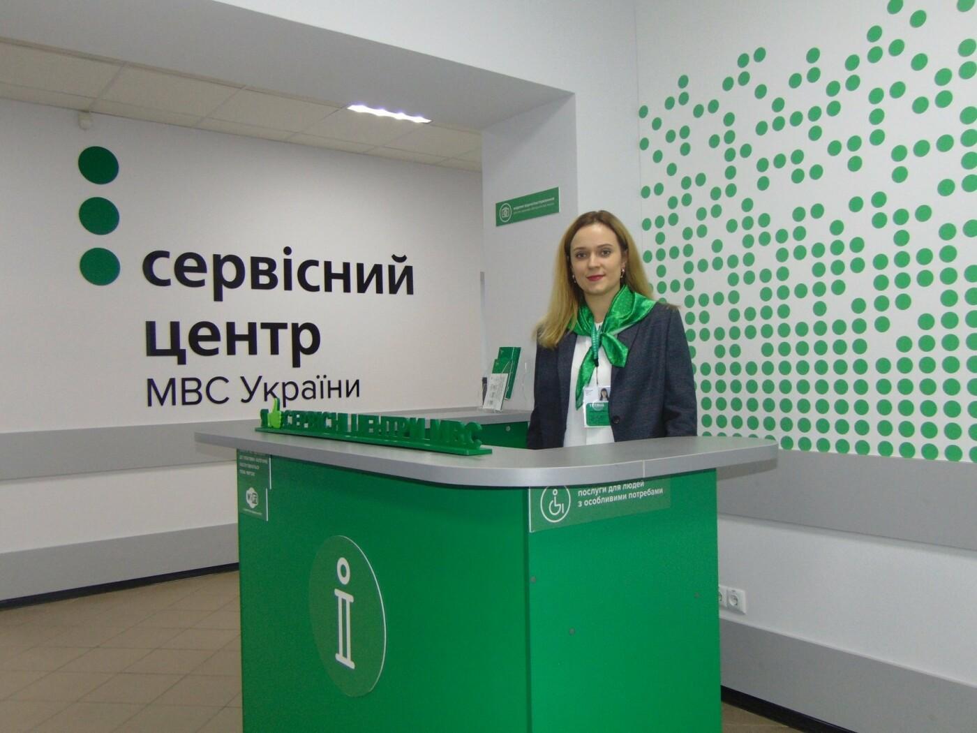 В Ромнах открыли обновленный сервисный центр МВД, фото-2