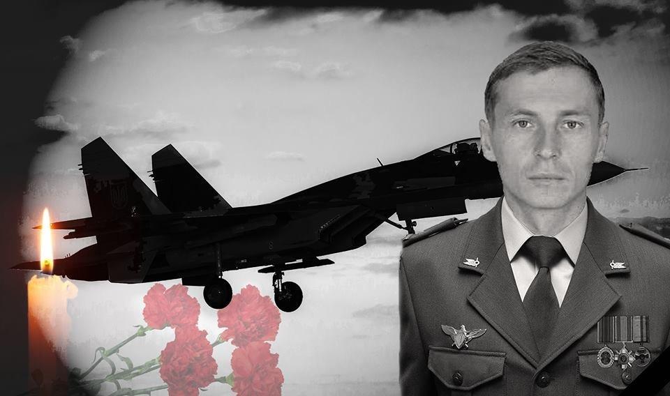 На Сумщине сегодня в последний путь проведут пилота СУ-27, фото-1