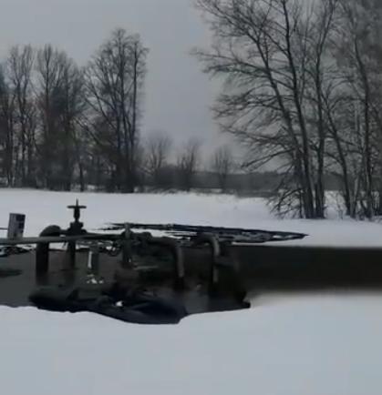 В Ахтырском районе произошел разлив нефти, фото-3