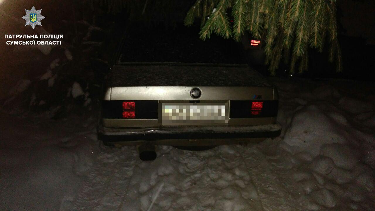 В Сумах выявили  BMW со следами подделки номера кузова, фото-1