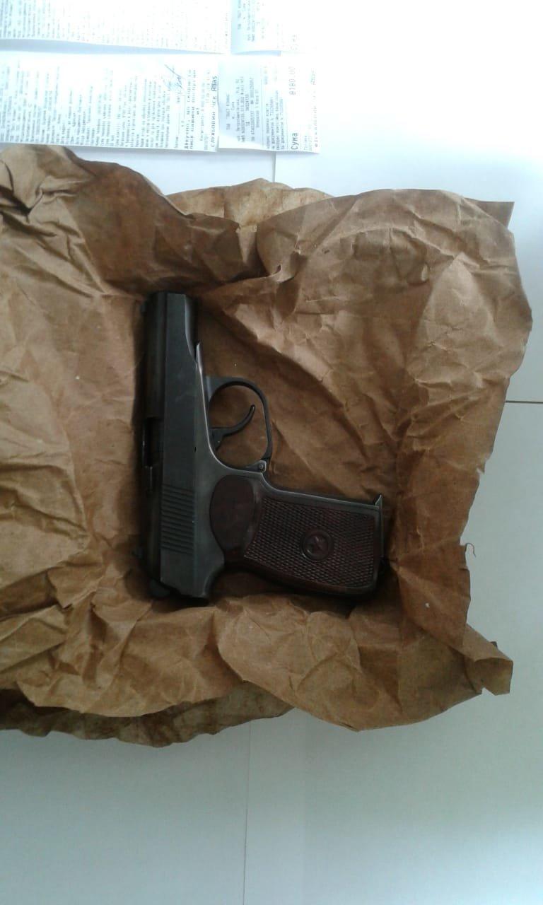 СБУ блокировала незаконный сбыт оружия на территории Украины, фото-2