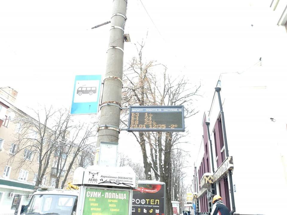 В Сумах на остановках устанавливают электронные табло, фото-3