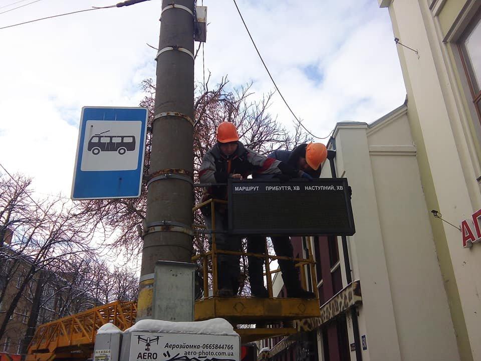 В Сумах на остановках устанавливают электронные табло, фото-2