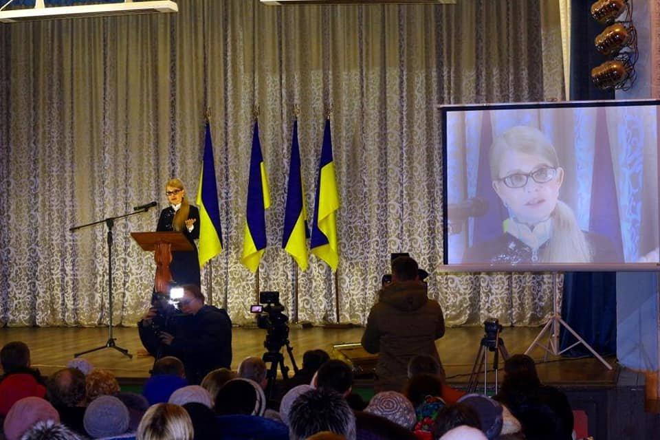 Аграрії Сумщини підтримують Юлію Тимошенко, фото-3