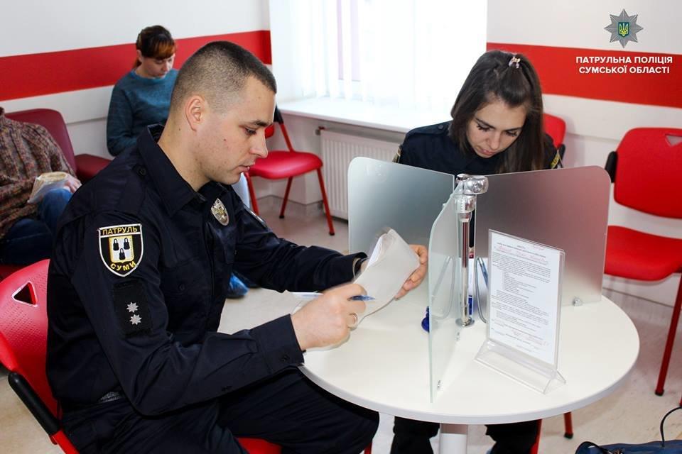 В Сумах в День Святого Валентина супружеская пара патрульных стала донорами для детской онкогематологии, фото-2