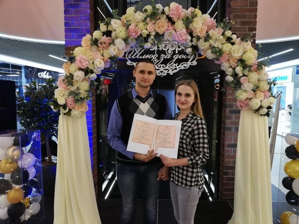 Сервис «Шлюб за добу» в Сумах отметил рекорд , фото-3
