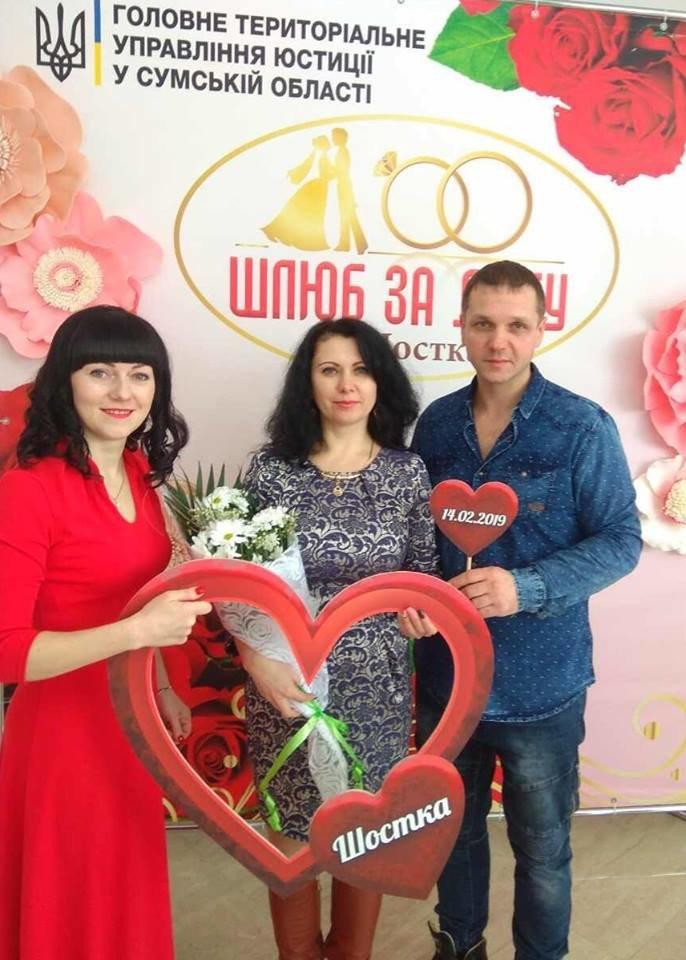 В День влюбленных на Сумщине на 83 семьи стало больше, фото-8