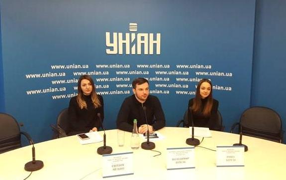 Молодые активисты поддержат Тимошенко на выборах, фото-1