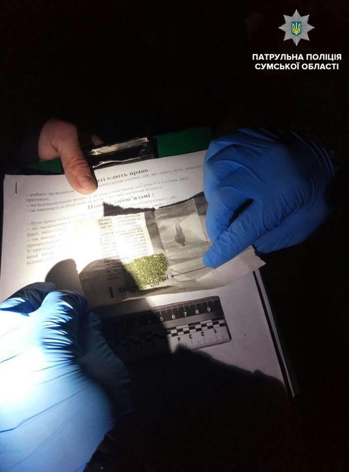 В Сумах задержали двух друзей с наркотиками, фото-2