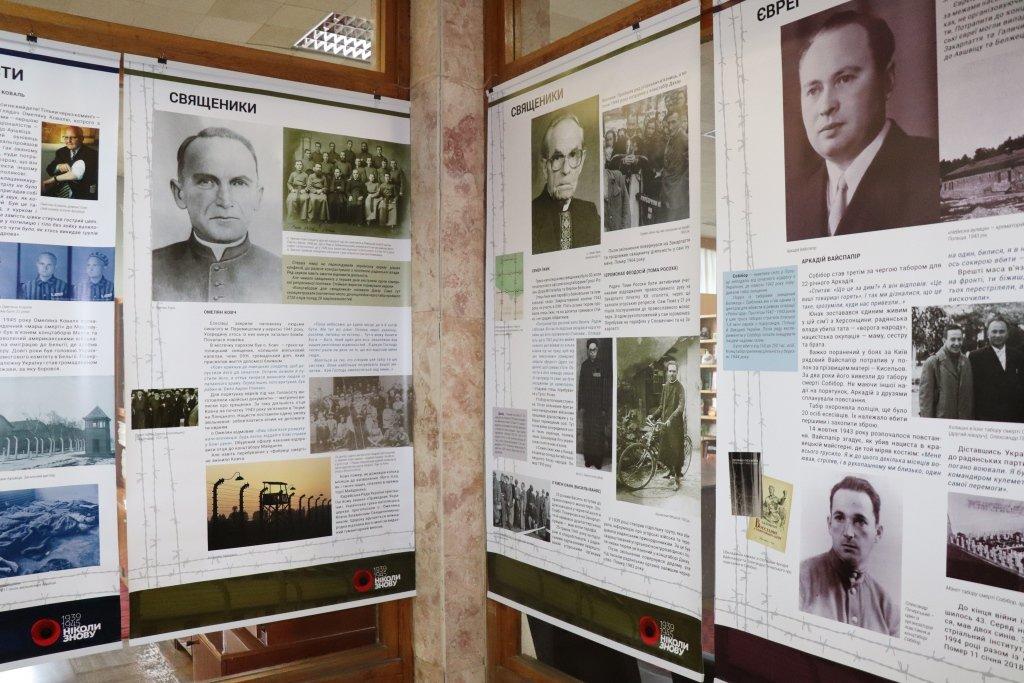 В Сумах открыли выставку об узниках нацистских концлагерей, фото-1