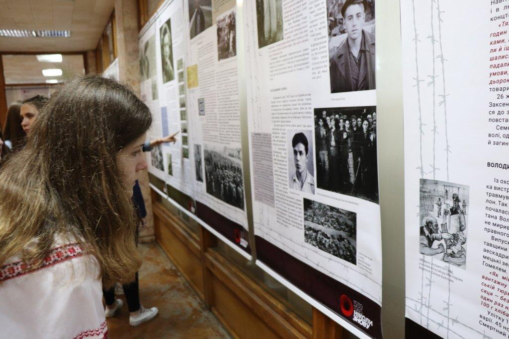 В Сумах открыли выставку об узниках нацистских концлагерей, фото-2