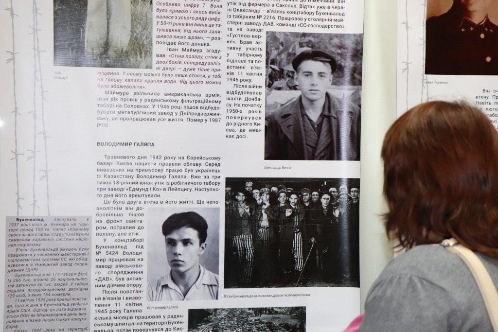 В Сумах открыли выставку об узниках нацистских концлагерей, фото-3
