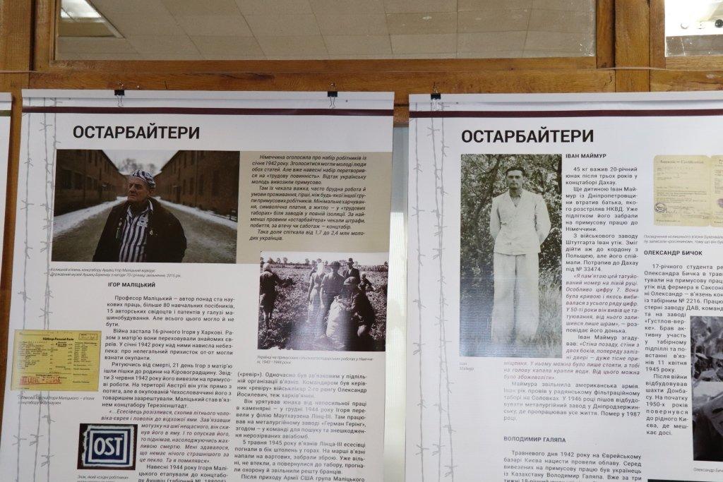 В Сумах открыли выставку об узниках нацистских концлагерей, фото-4