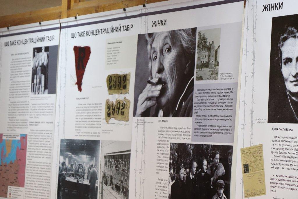 В Сумах открыли выставку об узниках нацистских концлагерей, фото-5