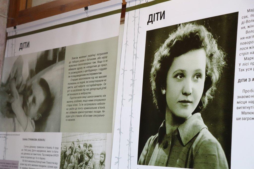 В Сумах открыли выставку об узниках нацистских концлагерей, фото-6