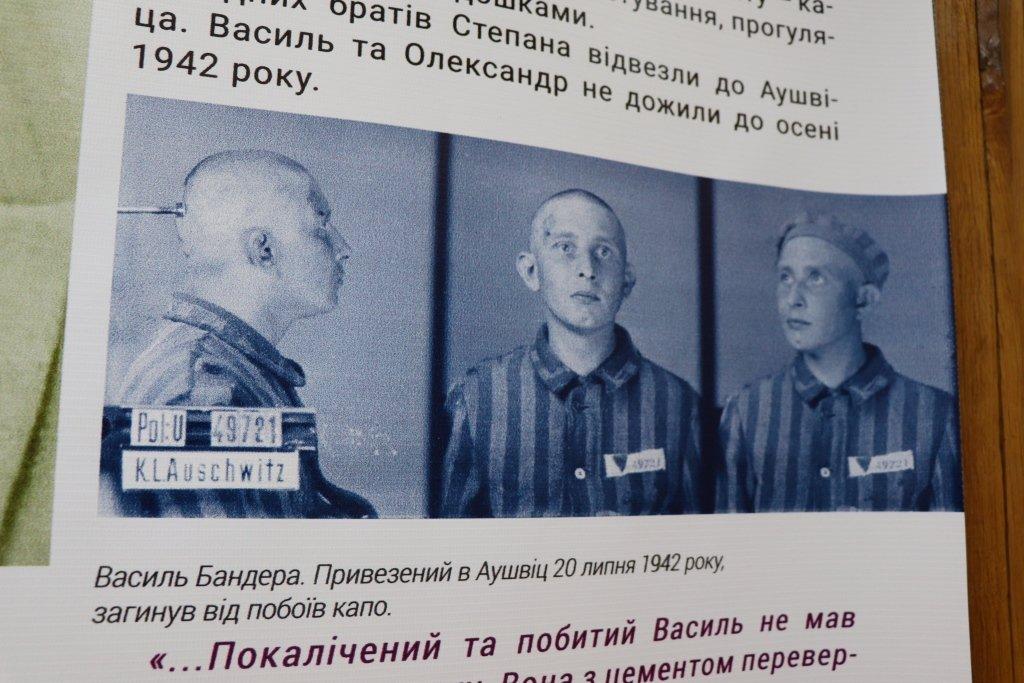 В Сумах открыли выставку об узниках нацистских концлагерей, фото-9