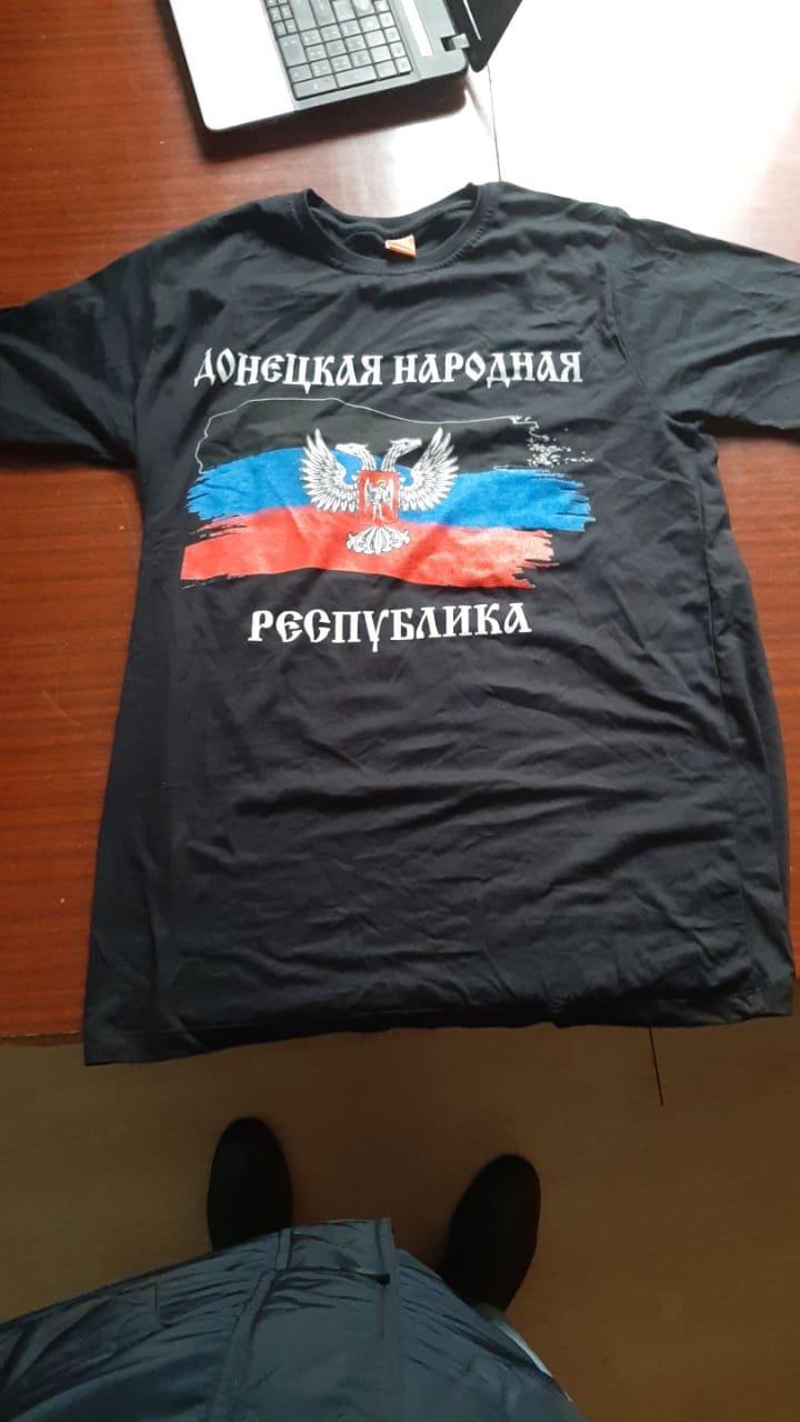 У жителя Сумщины сотрудники СБУ изъяли предметы с символикой так называемой «ДНР», фото-1
