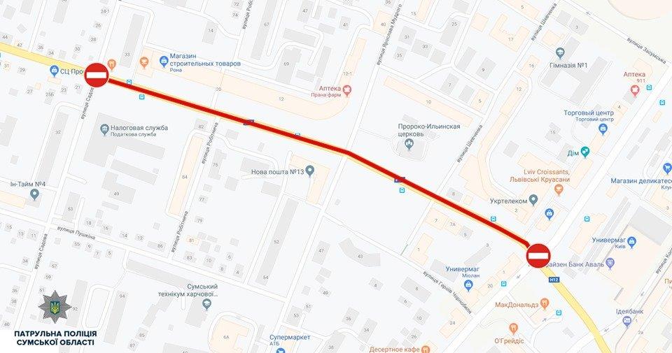 У Сумах вночі буде обмежений рух на ділянці дороги по вул. Іллінській, фото-1