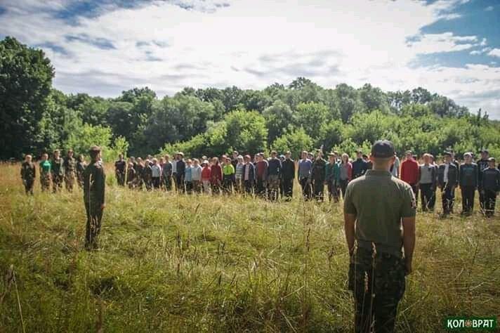 Сумчан запрошують до наметового табору «Коловрат імені Романа Атаманюка», фото-3