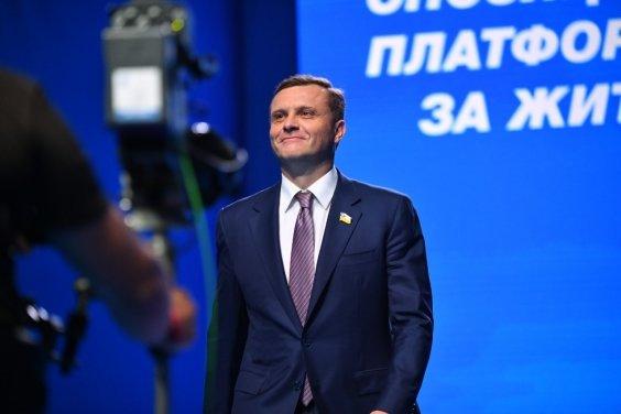 Сергей Лёвочкин: У нашей партии есть будущий премьер-министр – Юрий Бойко, фото-1