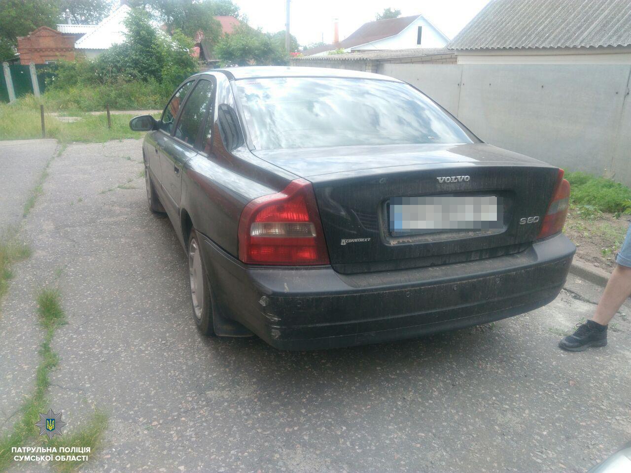 У Сумах відшукати водія, котрий вчинив автопригоду та залишив місце події, фото-1
