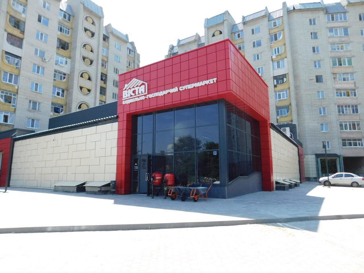 У Сумах на вул. Івана Сірка відкрився супермаркет «Віста», фото-1