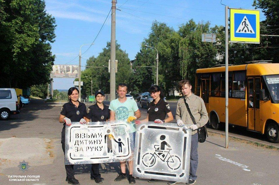 «Відповідальний пішохід»: у Сумах перед пішохідними переходами нанесли попереджувальні надписи, фото-3
