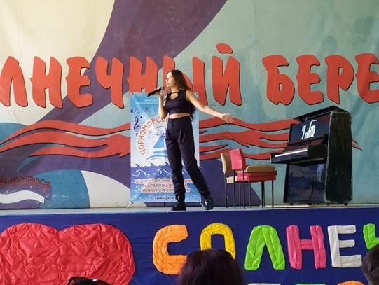 """Студенти СумДУ взяли участь у фестивалі-конкурсі музичного мистецтва """"Чорноморські вітрила"""", фото-1"""