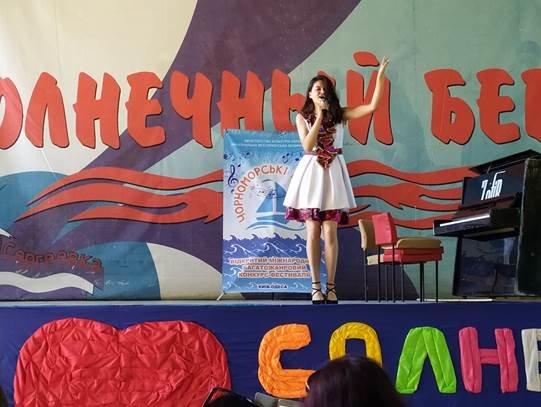 """Студенти СумДУ взяли участь у фестивалі-конкурсі музичного мистецтва """"Чорноморські вітрила"""", фото-3"""