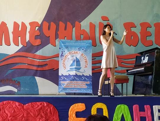 """Студенти СумДУ взяли участь у фестивалі-конкурсі музичного мистецтва """"Чорноморські вітрила"""", фото-6"""