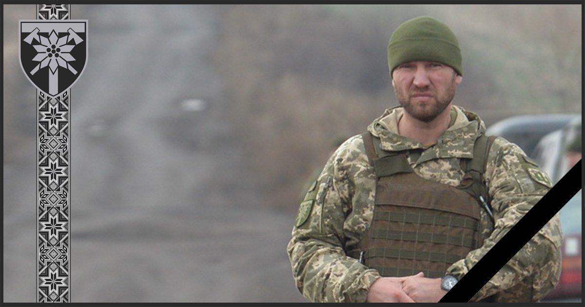 У Сумах проведуть у останній путь командира 128-ї гірсько-штурмової бригади Євгена Коростельова, фото-1