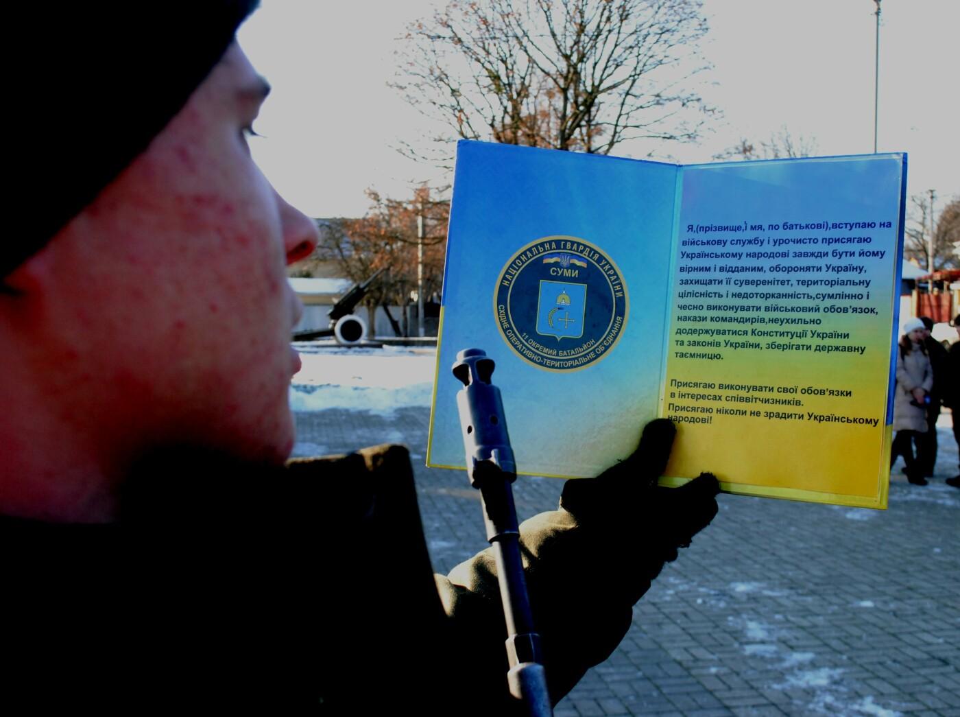 У Сумах 34 військовослужбовці присягнули на вірність українському народові, фото-3