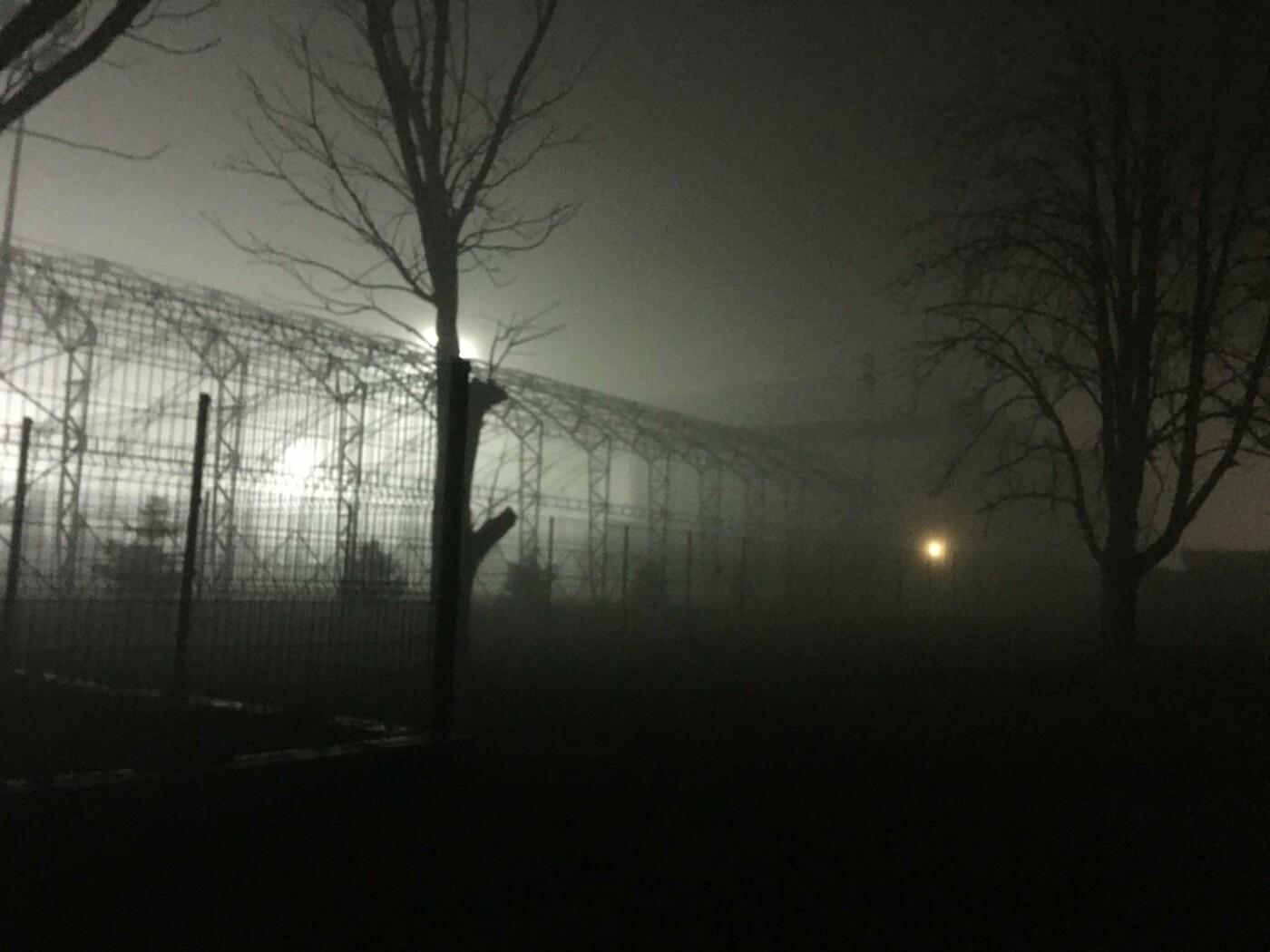 Увага! Попередження про туман, фото-1
