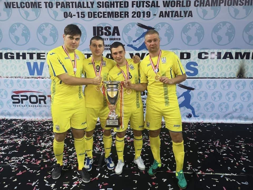 Сумчани – чемпіони світу з футзалу серед спортсменів з вадами зору , фото-3