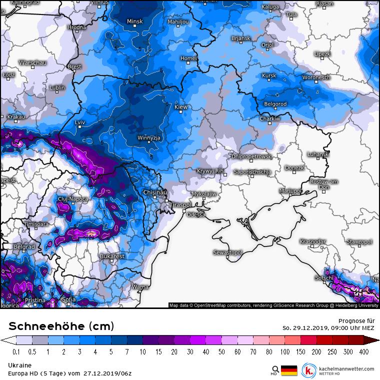 В останні дні року на Сумщині очікується зниження температури та невеликий сніг, фото-2
