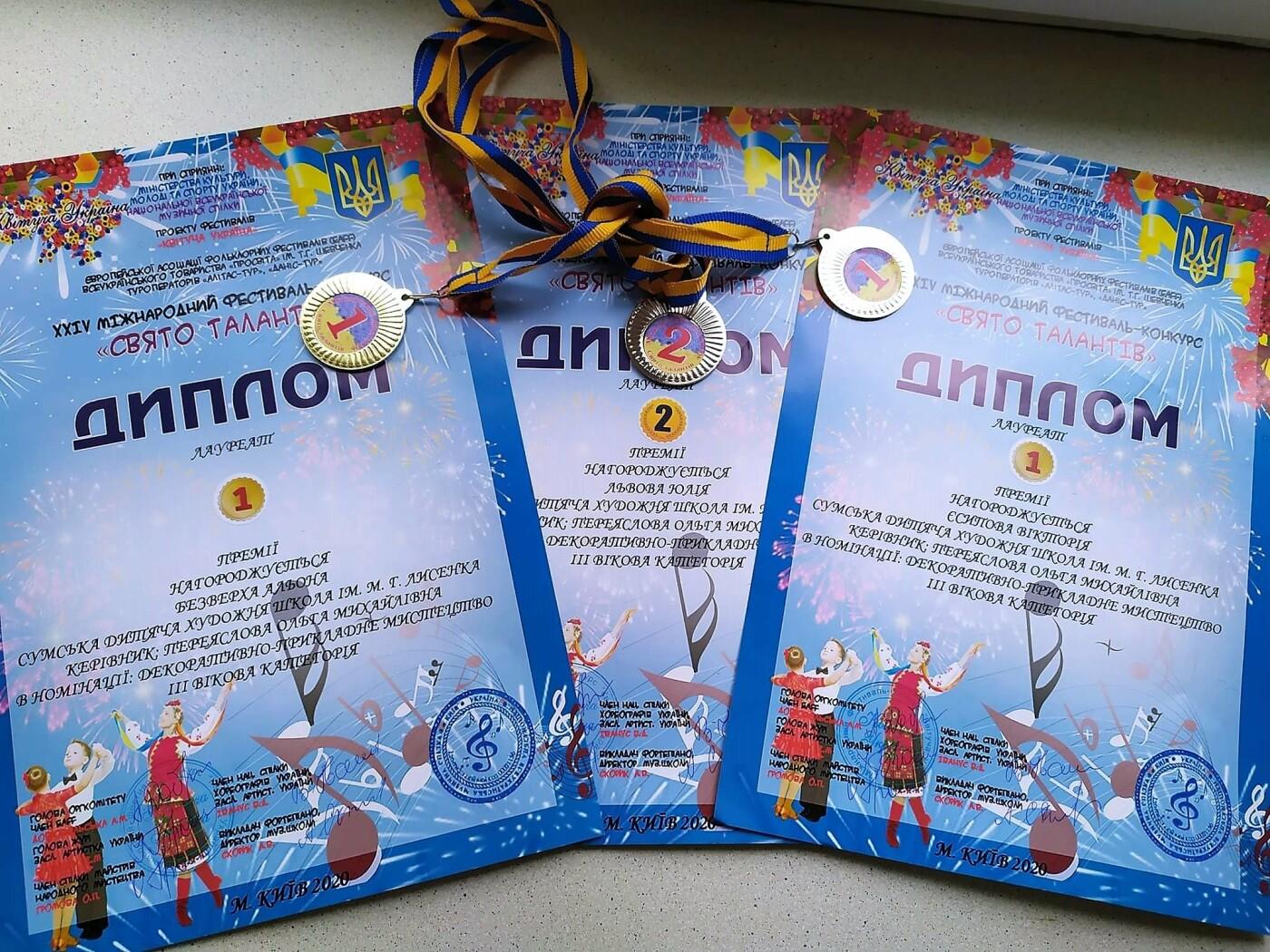 Юні сумчани відзначились на Міжнародному фестивалі-конкурсі, фото-1