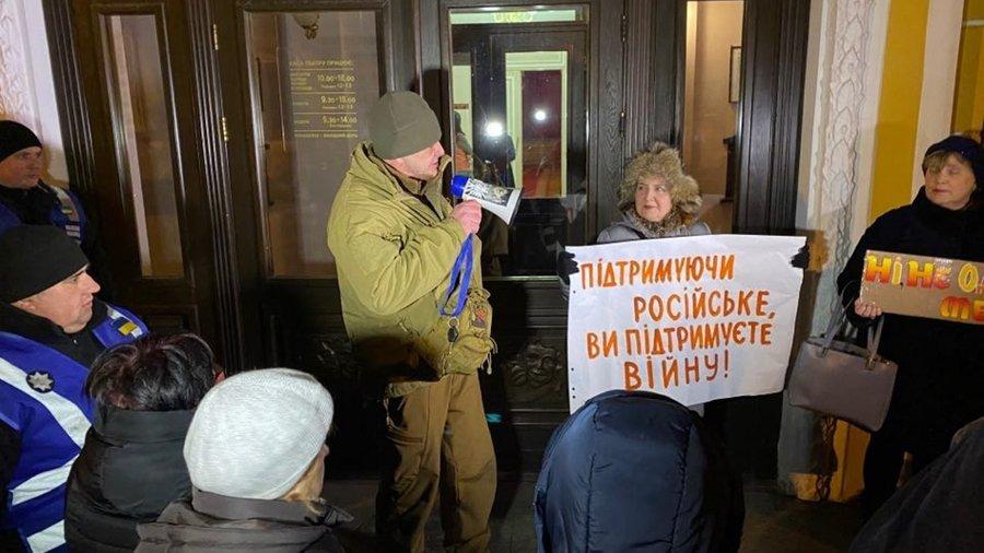 """Акцію проти вистави """"Любов і голуби"""" влаштували у Сумах, фото-2"""