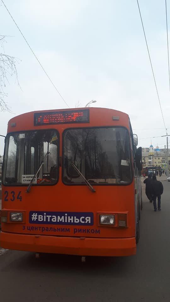 У Сумах відшукали водія маршрутки, який пошкодив тролейбус та втік з місця ДТП, фото-2